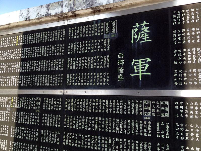 両軍の戦没者約1万4000人の名前が刻まれた慰霊碑