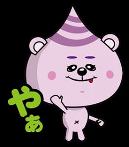 kumachu001