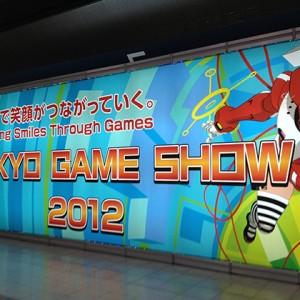 東京ゲームショー2012