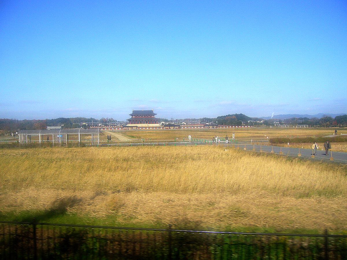 電車窓から見た「平城京跡」