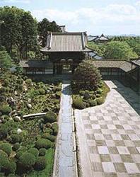 開山堂庭園