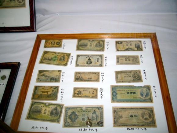 飫肥商人らが使用していた紙幣。昔の紙幣ってサイズが色々ですね