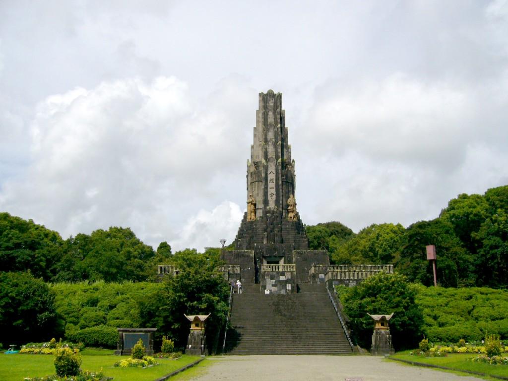 平和台公園にある平和の塔