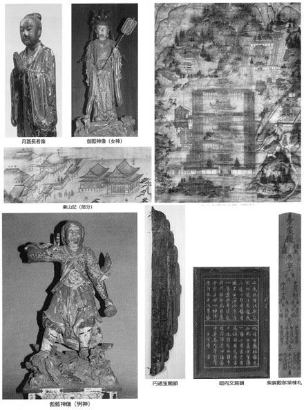 『泉涌寺・心照殿』の展示パンフレット
