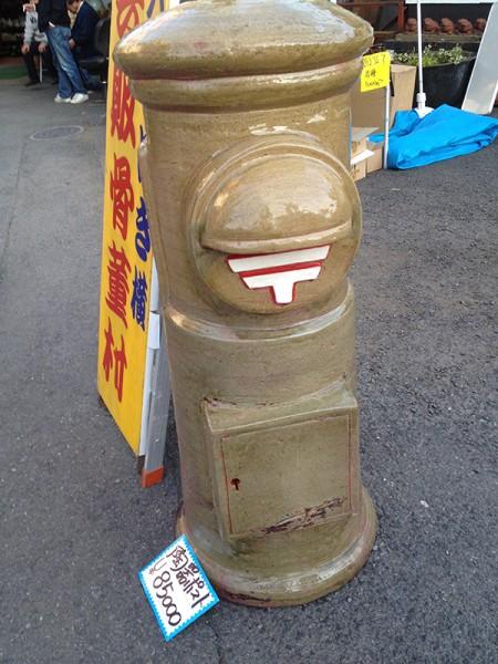 郵便ポスト型の陶器