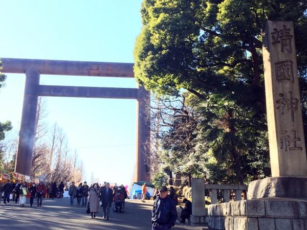 yasukuni (2)