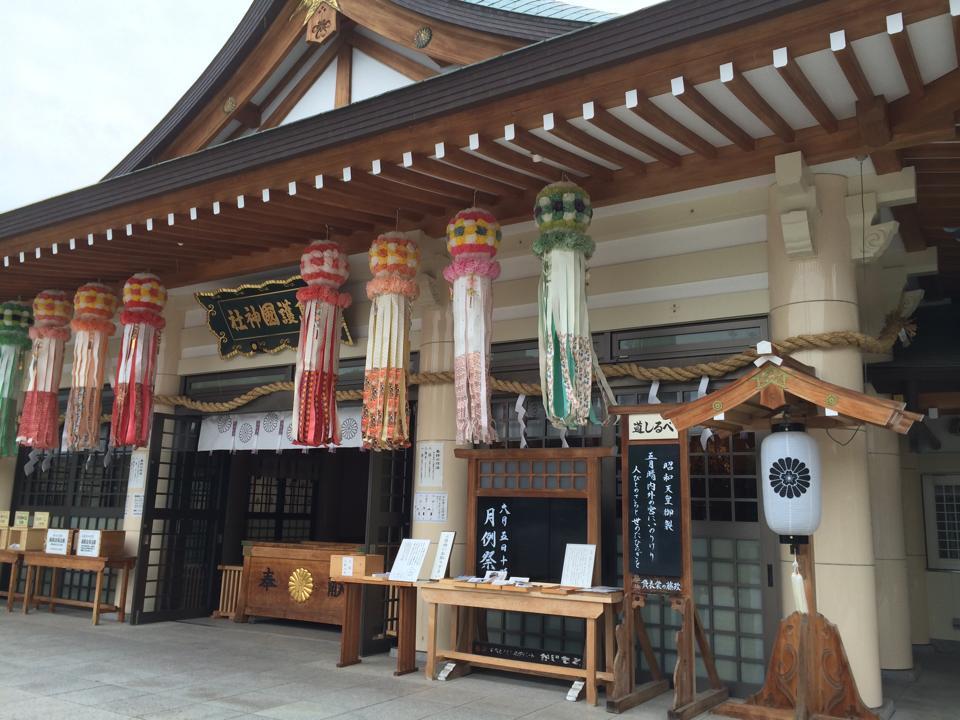 hiroshima07